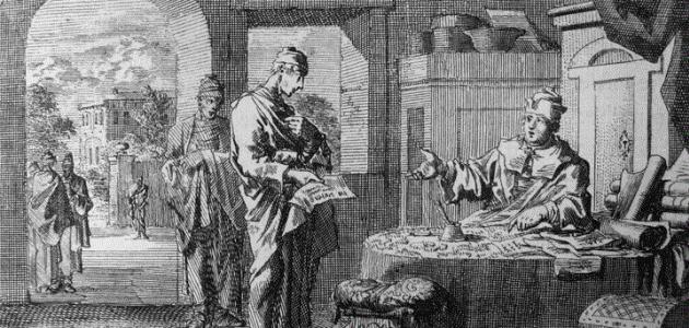 Billede tilknyttet 9.s.e. Trinitatis
