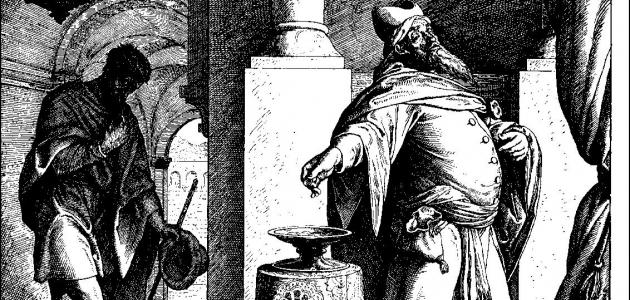 Billede tilknyttet 11.s.e.Trinitatis