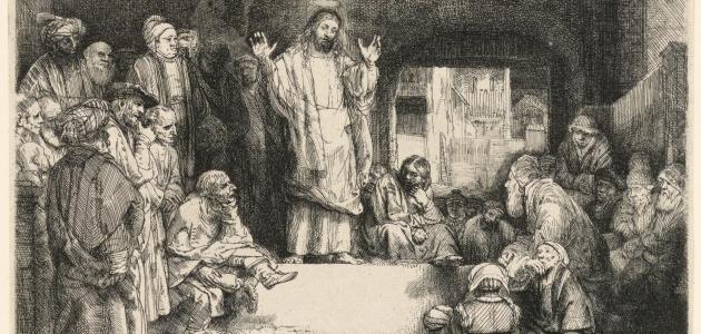Billede tilknyttet 8.s.e.Trinitatis