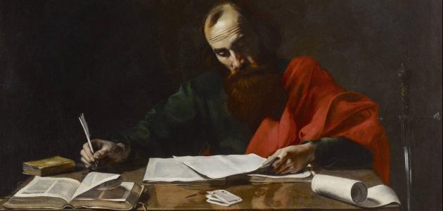 Billede tilknyttet 19.s.e.Trinitatis